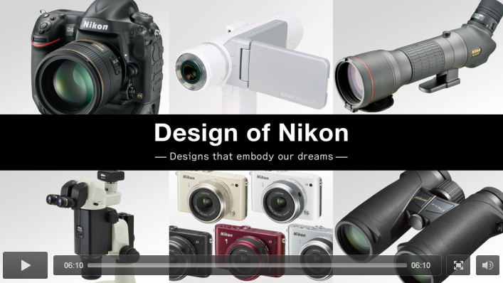 nikon design video screenshot