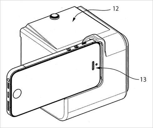 badass cameras patent